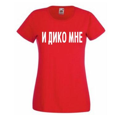 Печать на футболках с доставкой