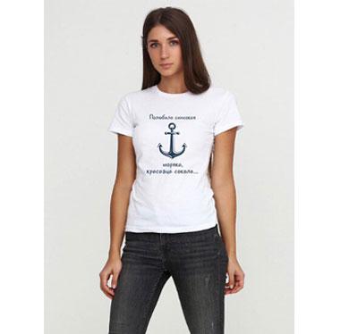 футболки с надписью на заказ